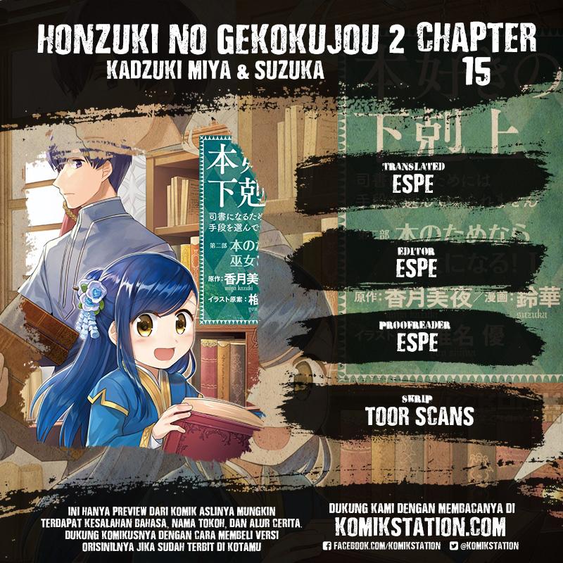 Honzuki No Gekokujou Part 2 Chapter 15