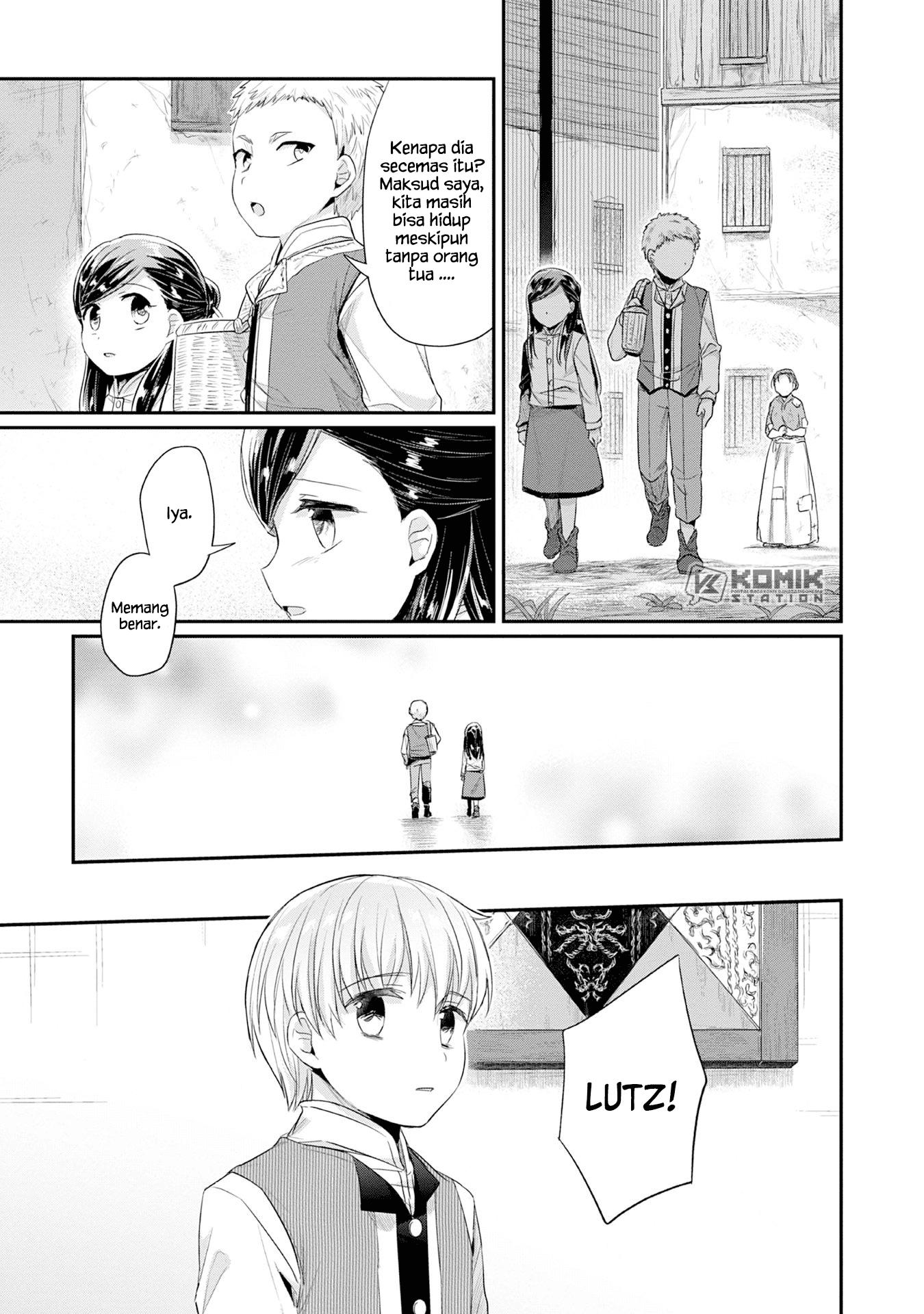 Honzuki No Gekokujou Part 2 Chapter 17