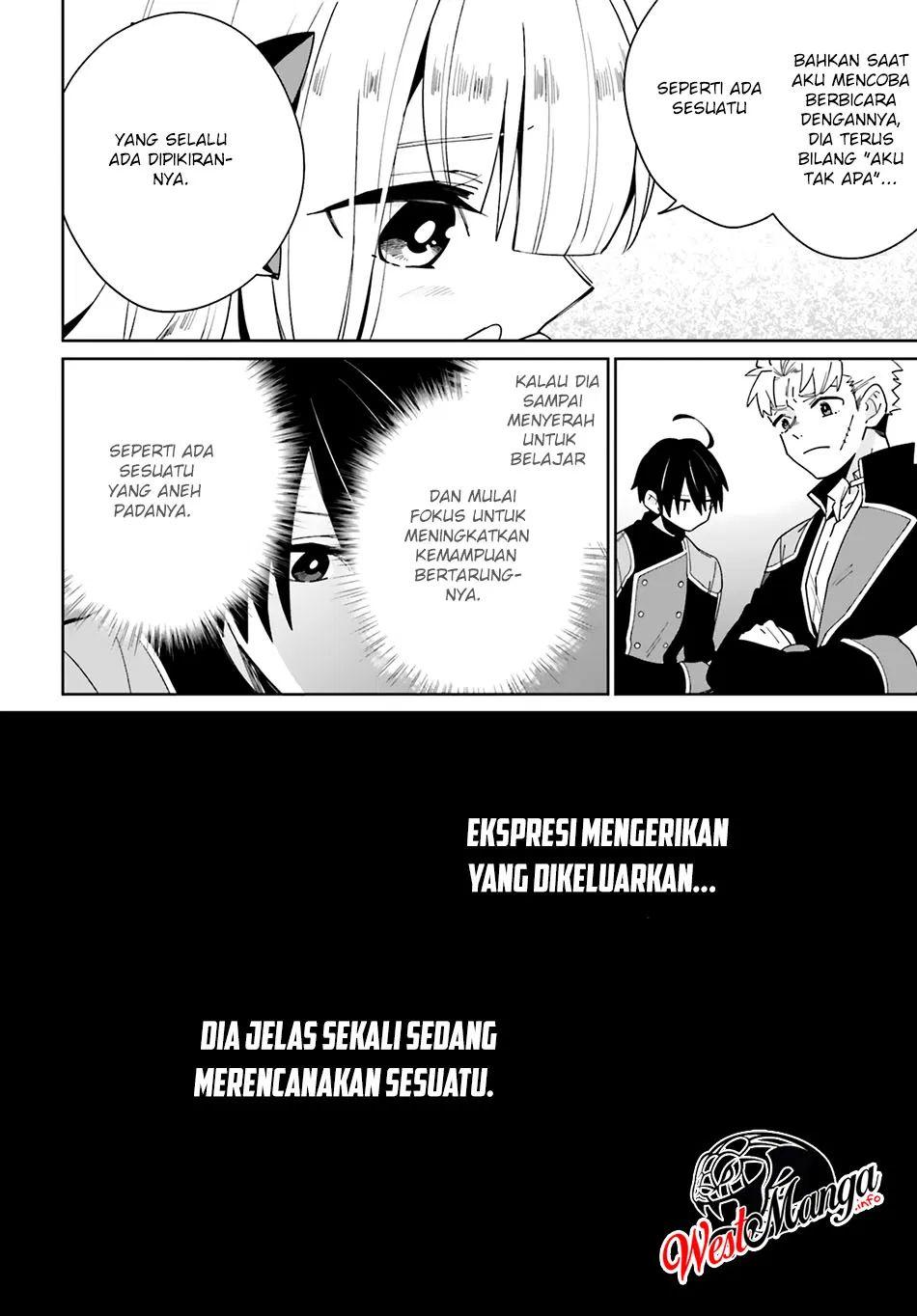 Kage No Eiyuu No Nichijou-tan Chapter 6