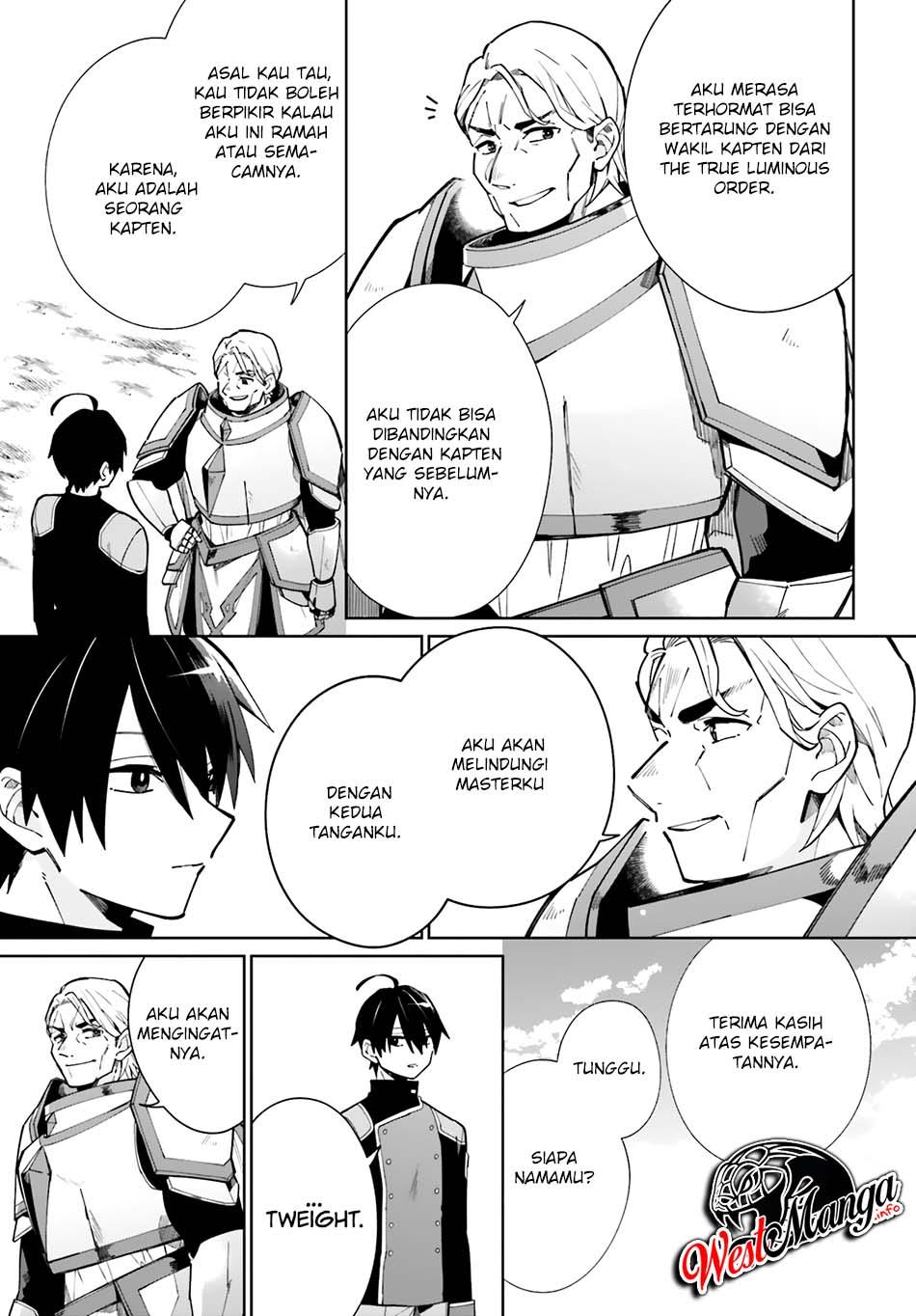 Kage No Eiyuu No Nichijou-tan Chapter 7