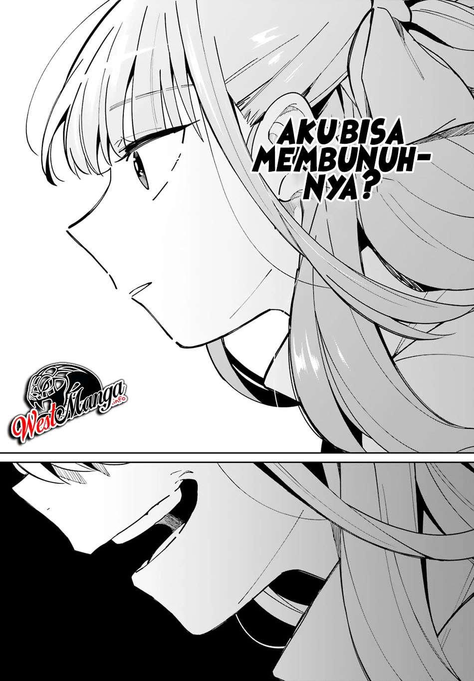 Kage No Eiyuu No Nichijou-tan Chapter 8