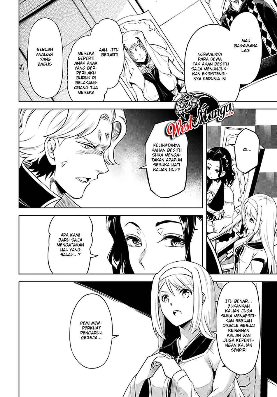 Tono Kanri O Shite Miyou Chapter 40