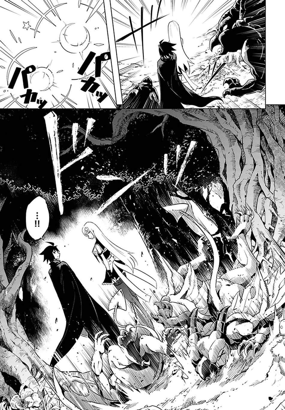 Tono Kanri O Shite Miyou Chapter 42