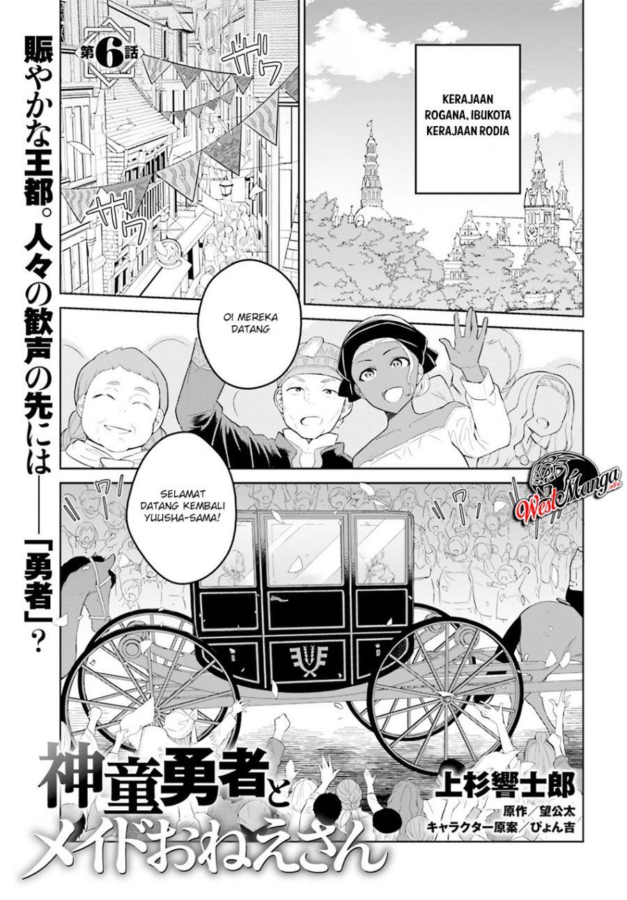 Shindou Yuusha To Maid Oneesan Chapter 6