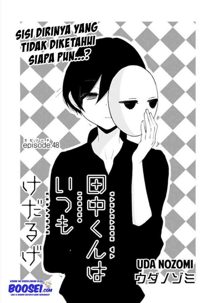 Tanaka-kun Wa Itsumo Kedaruge Chapter 48