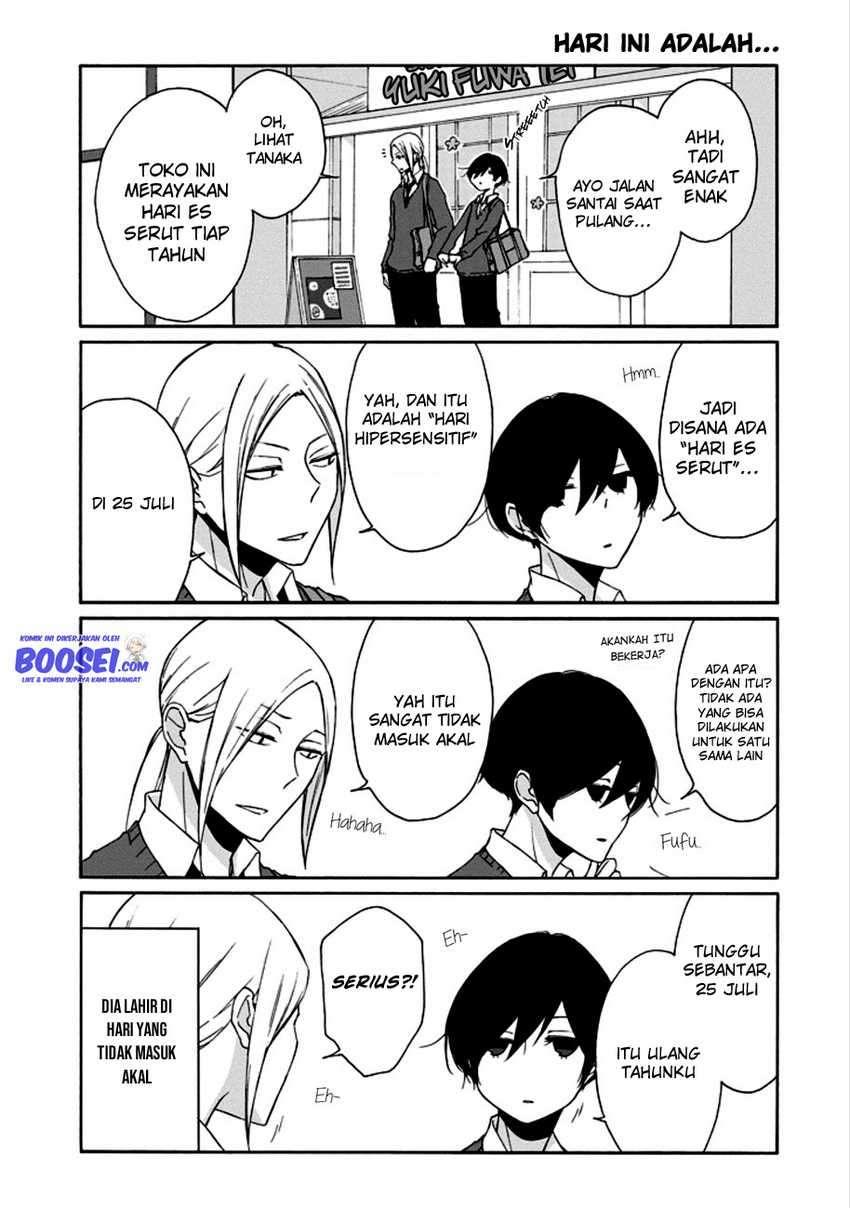 Tanaka-kun Wa Itsumo Kedaruge Chapter 88