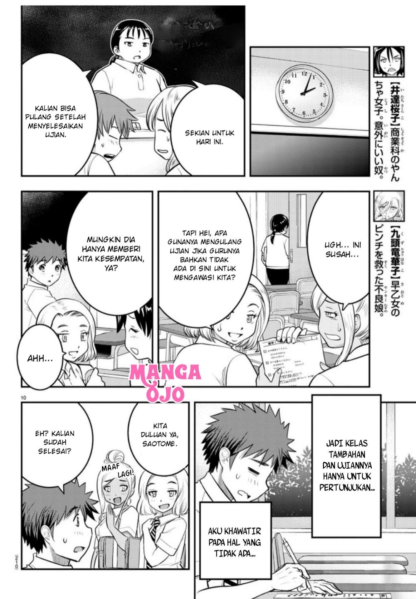 Yankee Jk Kuzuhana-chan Chapter 21