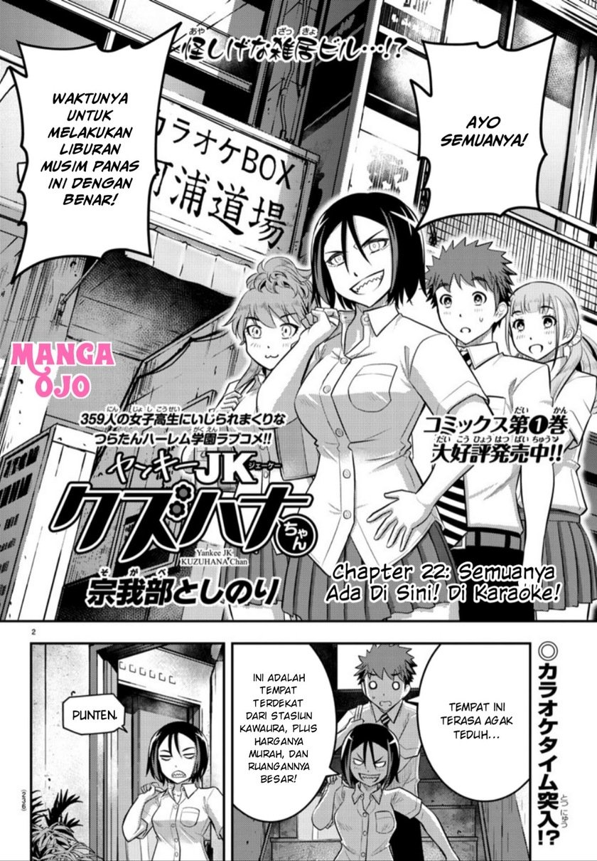 Yankee Jk Kuzuhana-chan Chapter 22