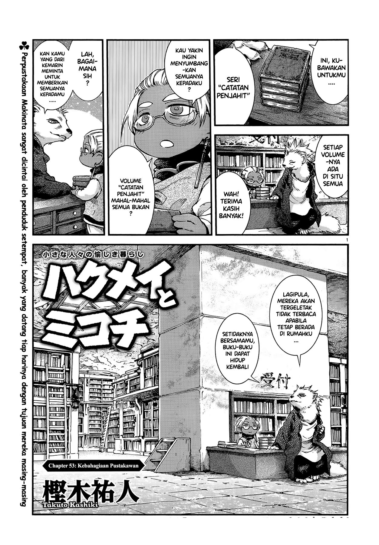 Hakumei To Mikochi Chapter 53