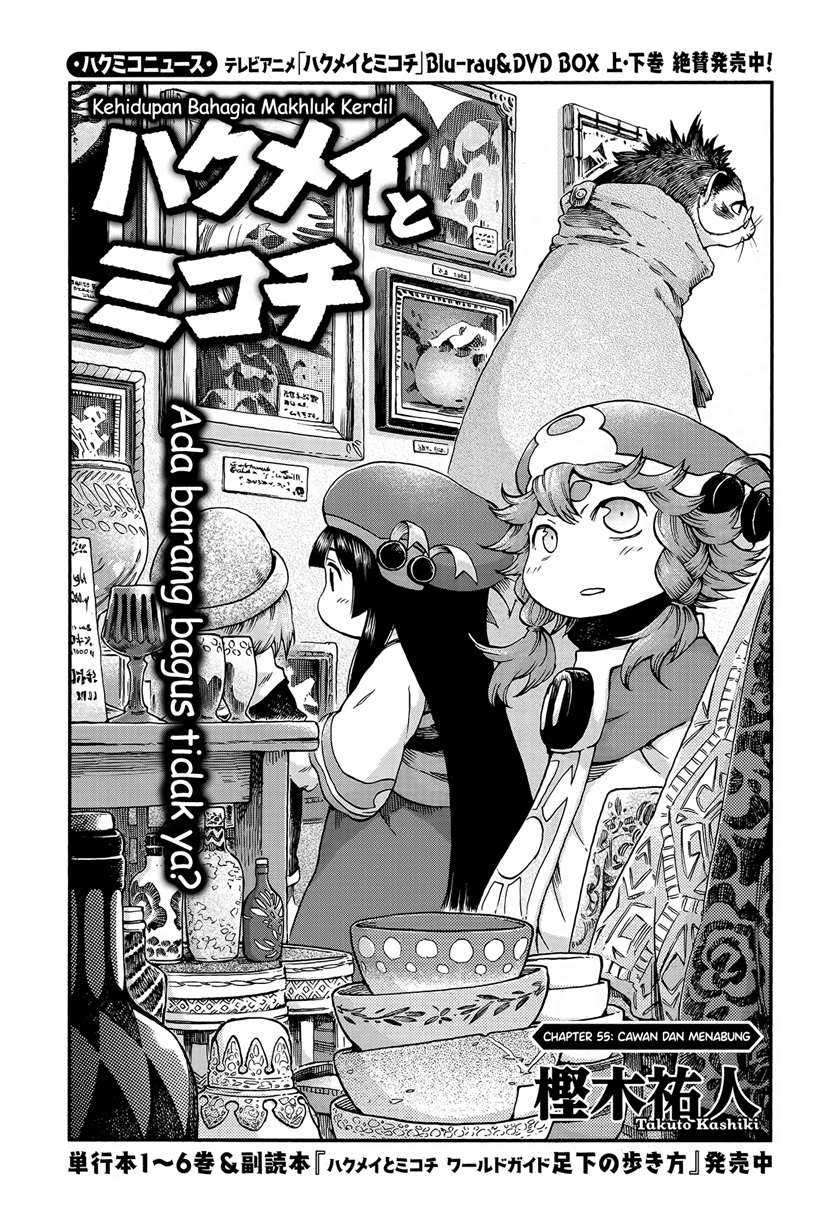 Hakumei To Mikochi Chapter 55
