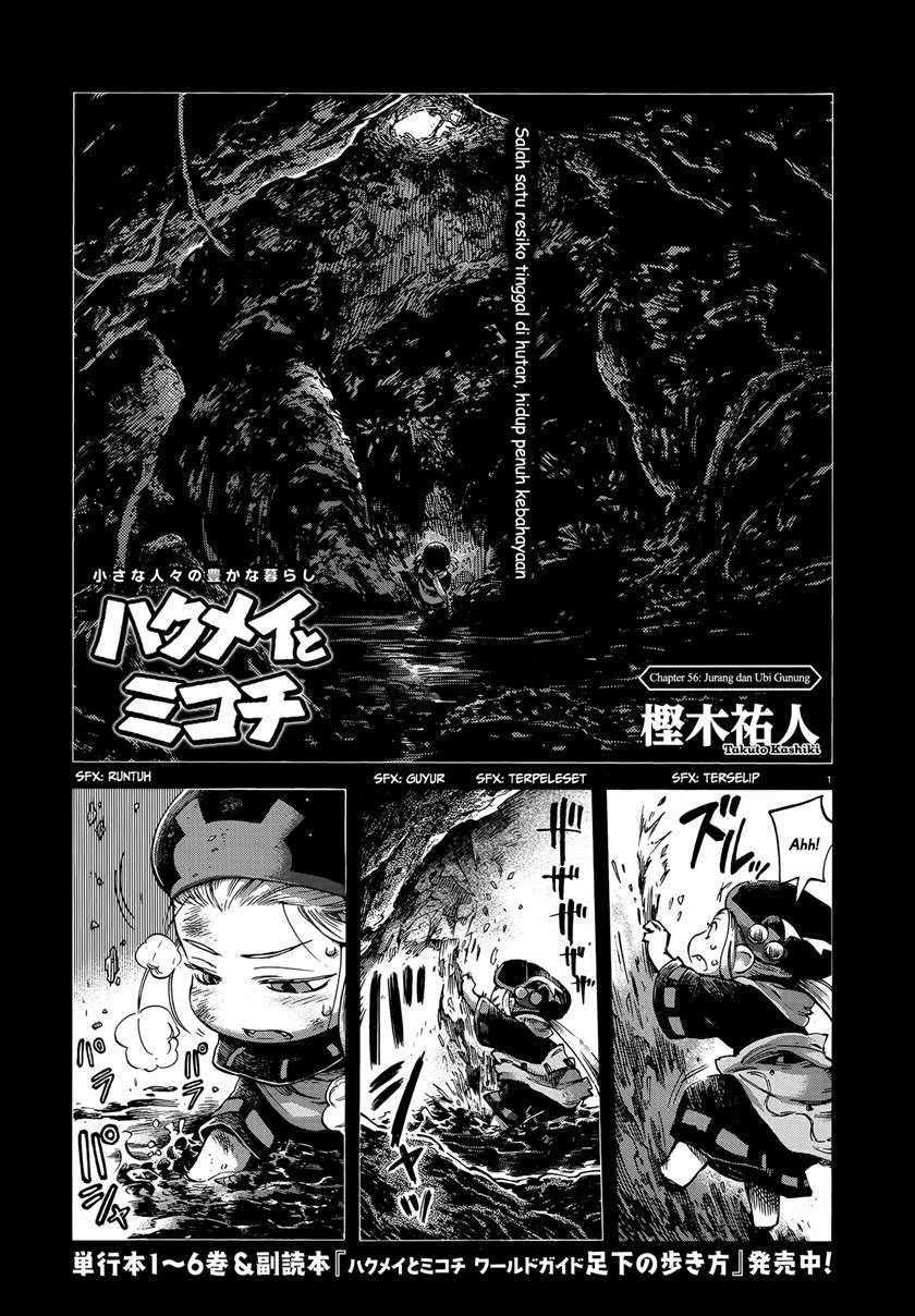 Hakumei To Mikochi Chapter 56