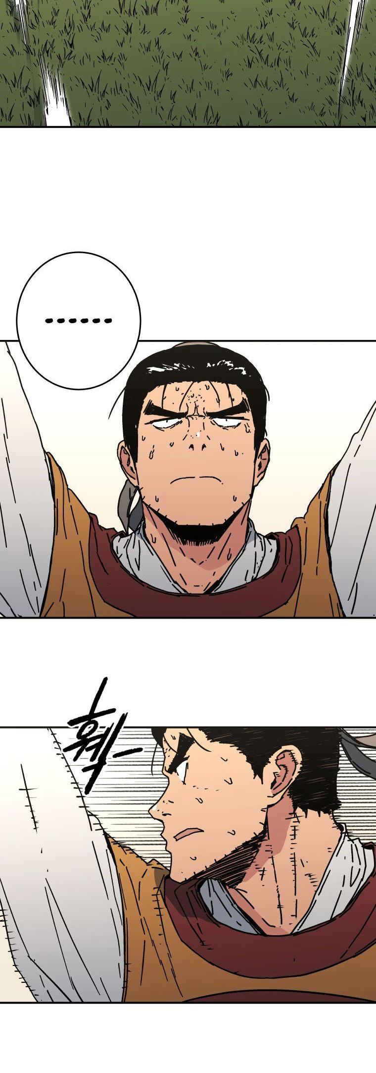 Peerless Dad Chapter 136