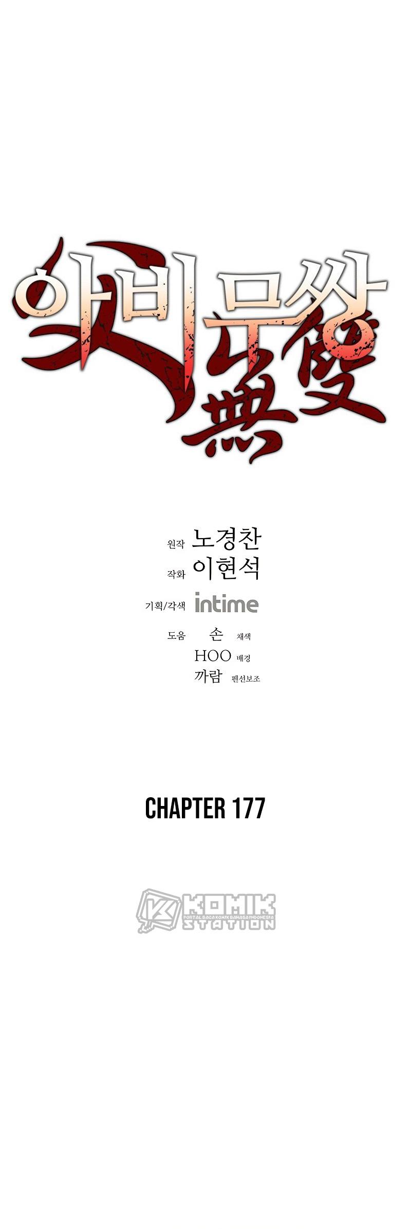 Peerless Dad Chapter 177