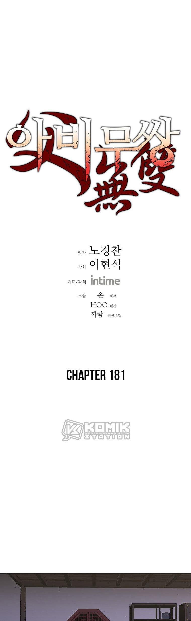 Peerless Dad Chapter 181