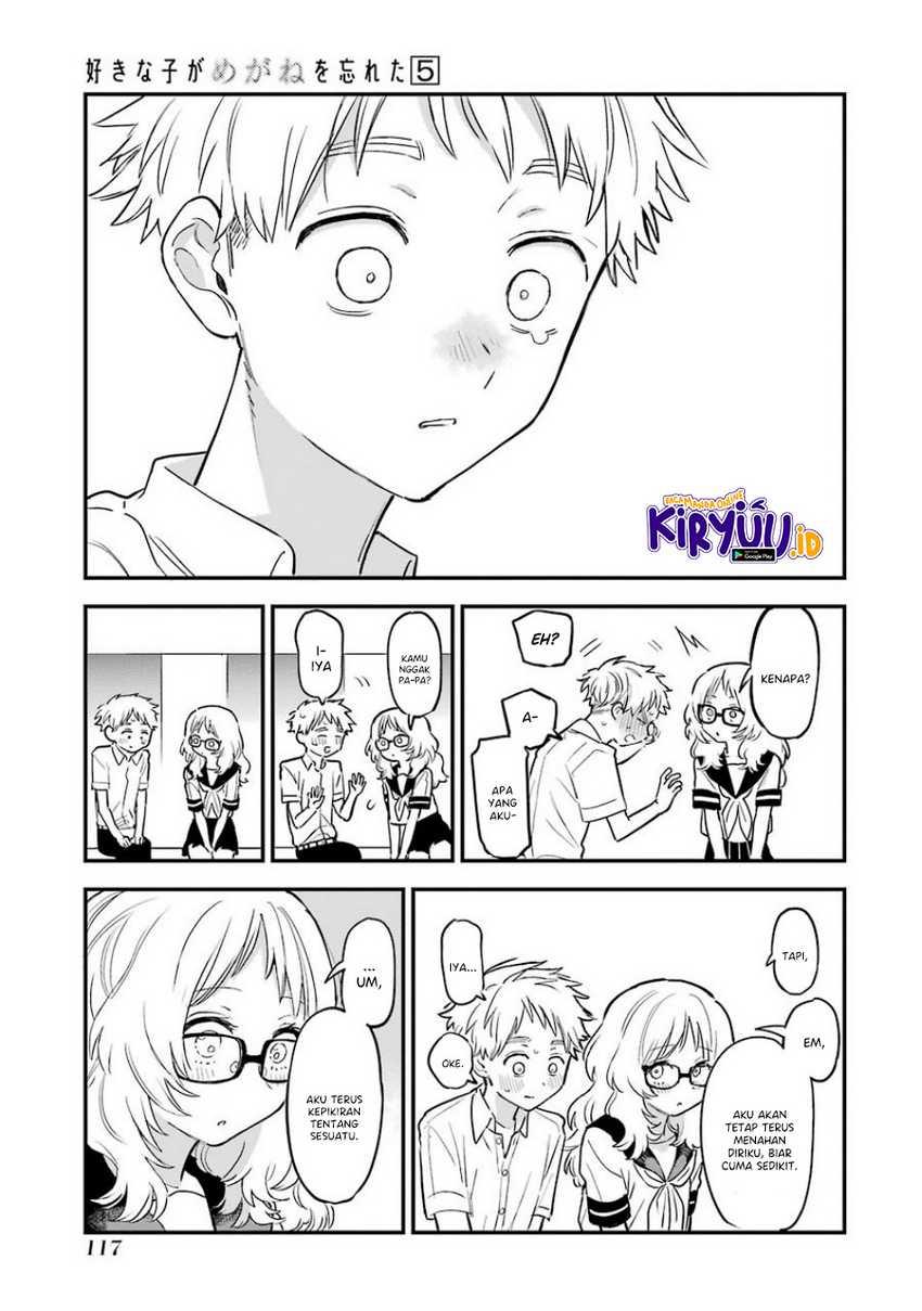 Sukinako Ga Megane Wo Wasureta Chapter 57