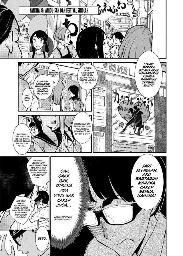 Yancha Gal No Anjo-san Chapter 38