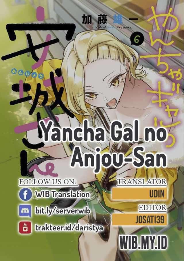 Yancha Gal No Anjo-san Chapter 39